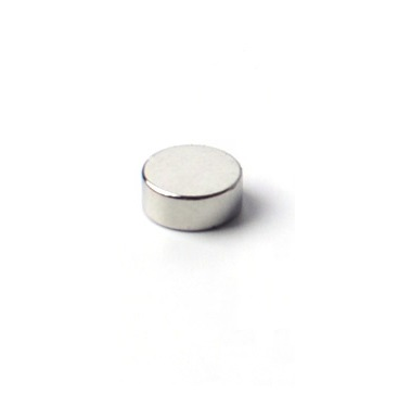 Neodymium Disc Strong Magnet – 4mm x 2mm sharvielectronics.com